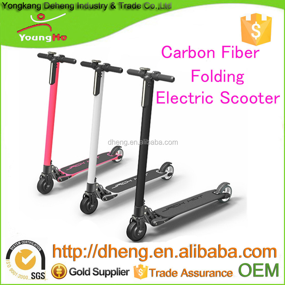 2016 fashion and high technology Carbon Fiber Folding 2 wheel Electric Scooter with 10.4Ah Battery scooter electric