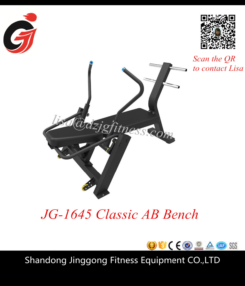 2017 hot selling commercial strength training gym equipment/body building fitness equipment/JG-1645 Classic AB Bench