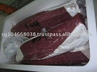 FRESH CHILLED YELLOWFIN TUNA LOINS