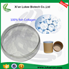 Professional factory Supply high quality fish collagen powder