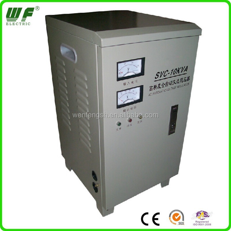 household voltage stabilizer, domestic voltage regulator SVC with servo motor high quality from China factory
