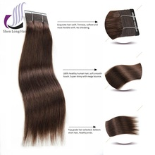 100% Human Hair Weave Color #4 Colored Brazilian Hair Weave for African American