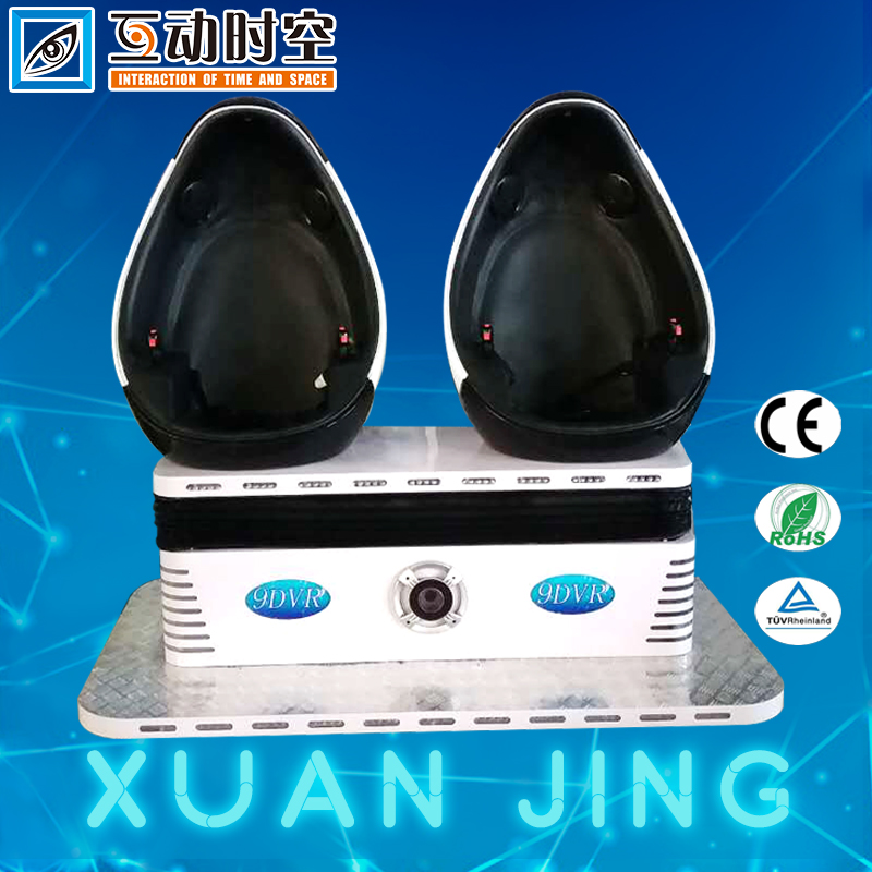 New Business Opportunity Guangzhou Xuanjing Xdh 3d Simulator Game