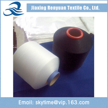 China Wholesale High Quality Polyester Air Covered Spandex Yarn