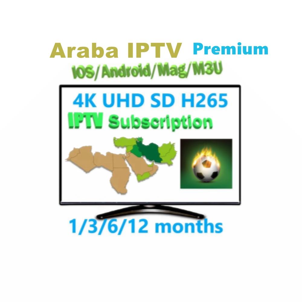 Alibaba.com / Arabic iptv apk premium subscription 9000+ VOD german m3u 5000+ channels x x x Germany Brasil Romania iptv reseller panel