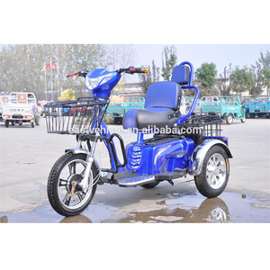 Leisure electric vehicle three wheel adult tricycles