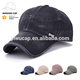 Promotional caps for gift wholesale washed denim blank design own your logo 6 panel plain custom metal patch baseball cap