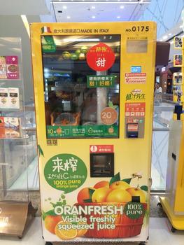 Automatic Coin Operated Orange Juice Fruit Juice Vending