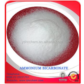 China manufacturer ammonium bicarbonate food grade baking - Bicarbonate d ammonium cuisine ...