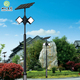 New premium high lumens solar power LED street light