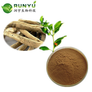100% Purity Natural Free sample ashwagandha extract/ashwagandha price/ashwagandha root extract 10:1, 1%-5% Withanolide