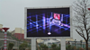 P6mm outdoor full color SMD LED display led commercial advertising display screen