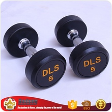 China custom strength-equipment dumbbell used dumbbell set
