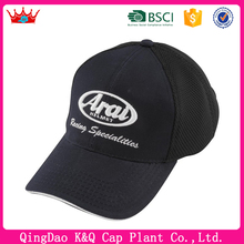 OEM ODM factory baseball caps custom hats embroidery