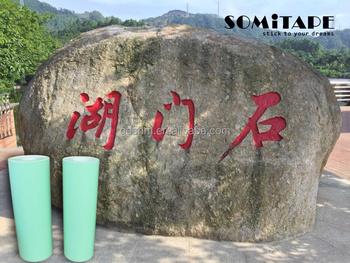 Stencil For The Sandblasting And Engraving/somitape - Buy Resist  Film,Sandblasting,Engraving Product on Alibaba com