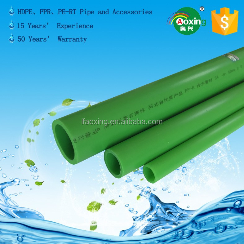 Let me tell you wholesale green full form of ppr pipe
