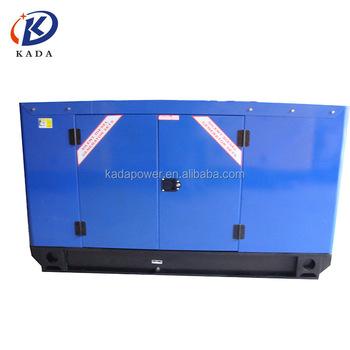 Used Diesel Generator Set Yuchai Generator Sets, View Used Diesel Generator  Set, KADA Product Details from Ningde Kada Power Co , Ltd  on Alibaba com
