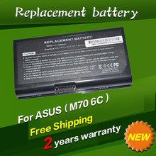 5200MAH Laptop Battery For Asus A32-F70 A32-M70 A41-M70 A42-M70 L0690LC L082036 F70 G72 M70 N90 X72 f70sl m70V X71T X71S X72F