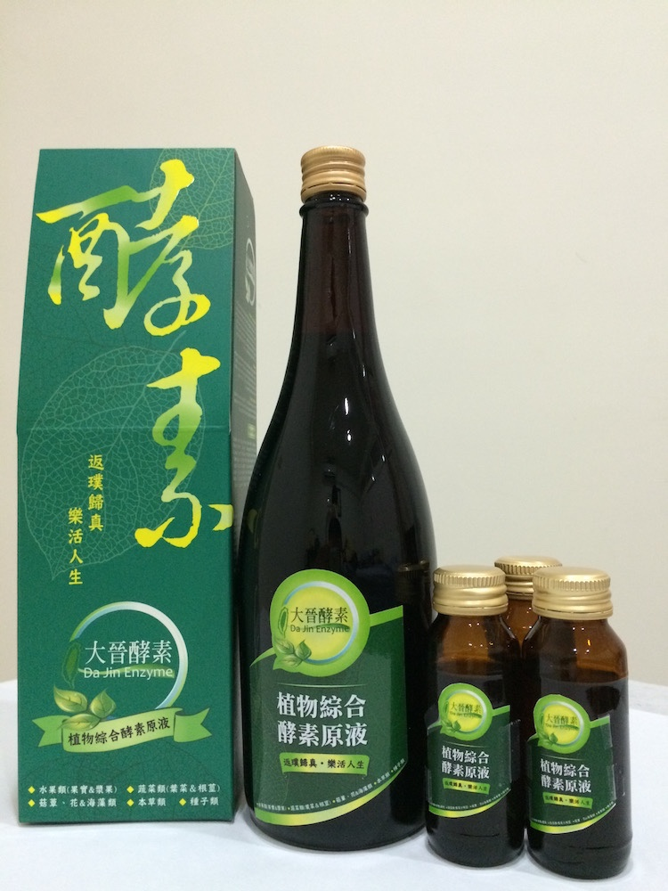 DA JIN Enzymes More Energy and Relief from Occasional Digestive Issues