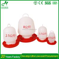 SIHAI Chicken Bottle Drinker, Chicken Waters And Feeders, Chicken Automatic Drinker Cup