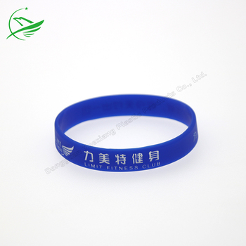 custom design motivational soft silicone wristbands with engraving color filling