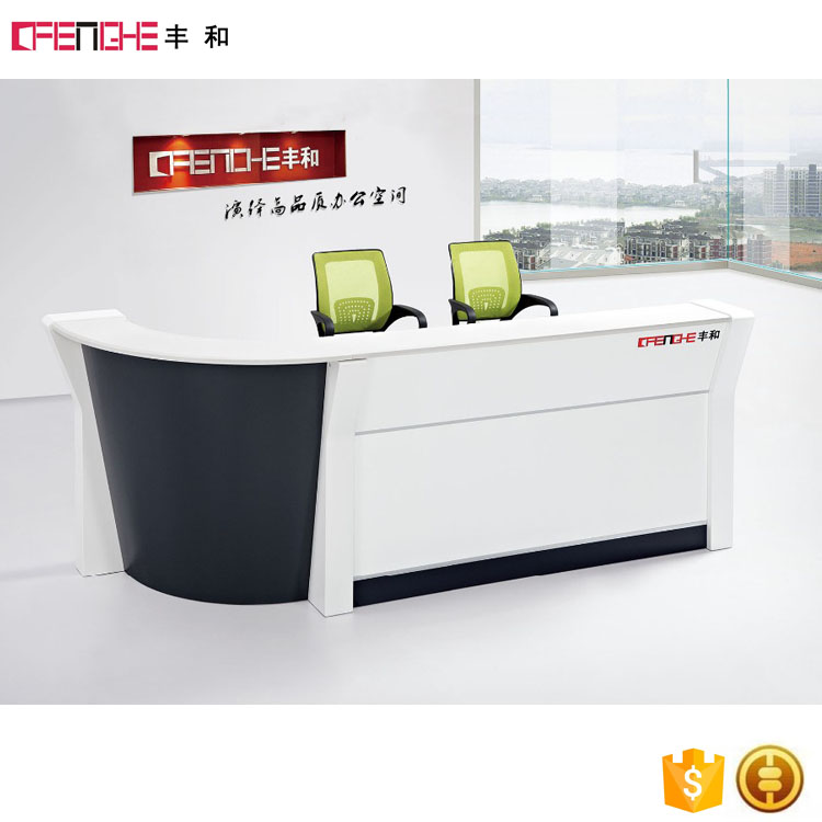 Hair Salon Reception Desks Hair Salon Reception Desks Suppliers