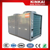 Industrial Air Source Hot Water Heat Pump (R407C) - circulating Heating