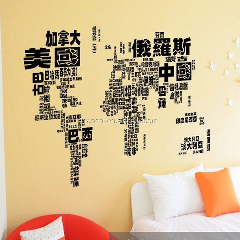China wall world map wholesale 🇨🇳 - Alibaba