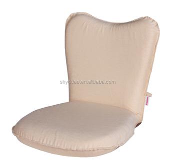 Outdoor Folding Meditation Chair / Foldable Floor Chair B45