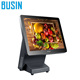 "China factory price 15"" intel i3 verifone pos terminal with 80mm printer"