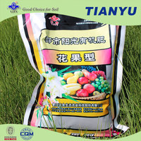 high trait small packing series CF30% 15-8-7 fertilizer price 50kg bag