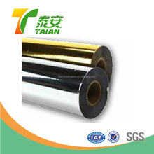 high gloss wrapping gold metalized polyester film roll thermal laminating film