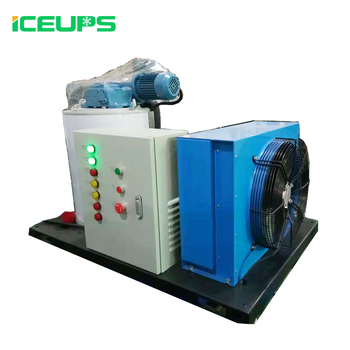 Commercial dry ice factory made ice maker 1.5 Ton