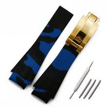 Камуфляжный резиновый ремешок, Мужские Складные Часы с пряжкой, аксессуары для часов, часы для часов, водонепроницаемый силиконовый ремешо...(Китай)