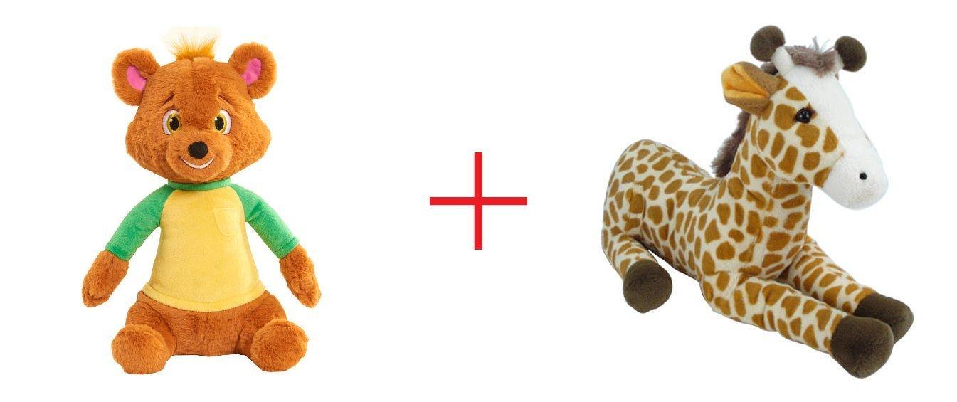 Disney Junior Goldie and Bear Talking Bear Plush - Brown and Toys R Us Plush 12 inch Giraffe - Bundle