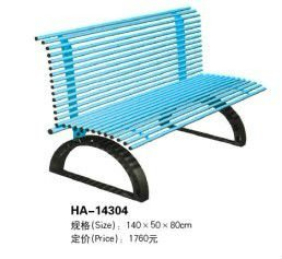 A 15909 Whole Guangzhou Furniture Public Beach Seating Red Color Asian Patio