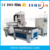 Multi spindle ATC with drill bank for cabinet making