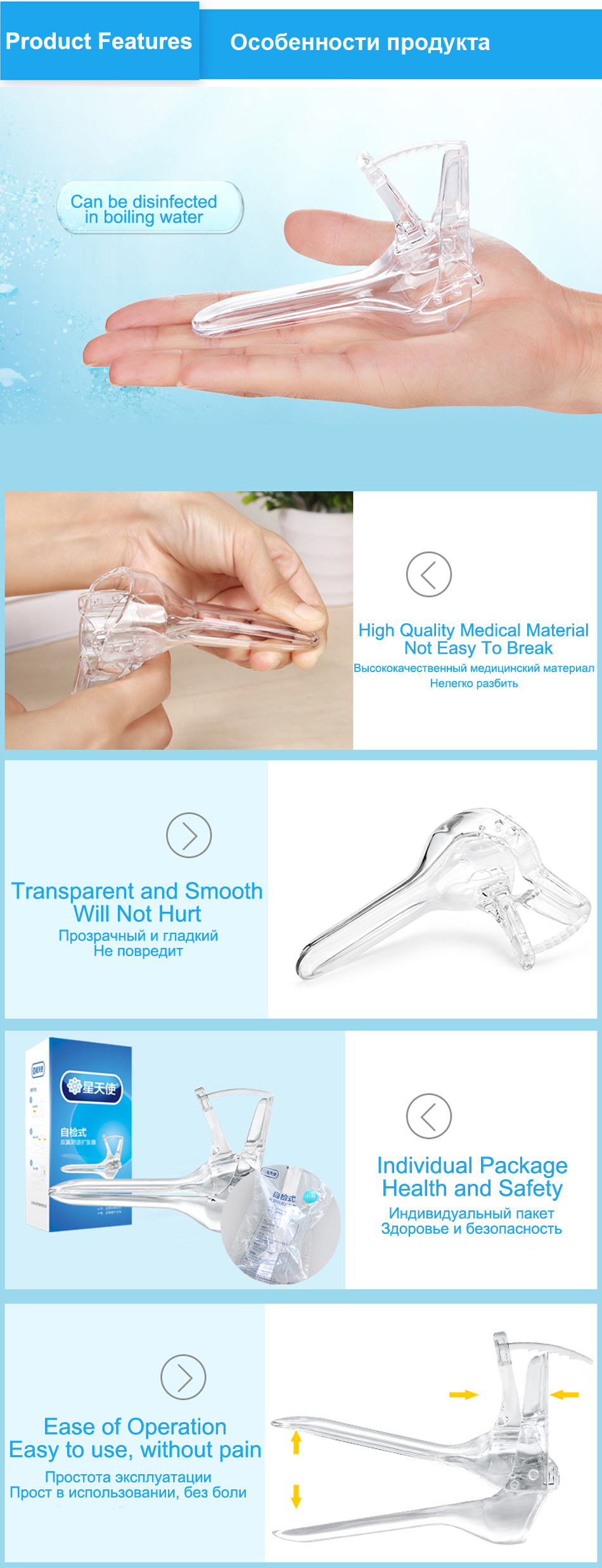Anal Hurt Tube vagina tube speculum expander female vaginal hygiene anal dilator expand  anal dilation device vaginal speculum for woman