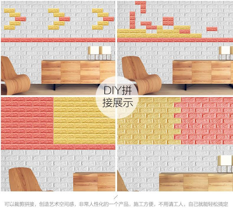 beautiful brick design vinyl 3D Wallpaper for home decoration wallcovering