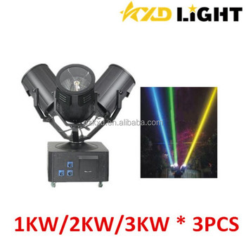 xenon lamp three heads outdoor lighting sky searchlights for sale