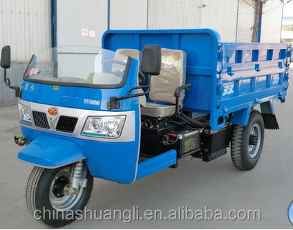 Shuangli truck trailer automobile tricycle factory in China Xiangrui