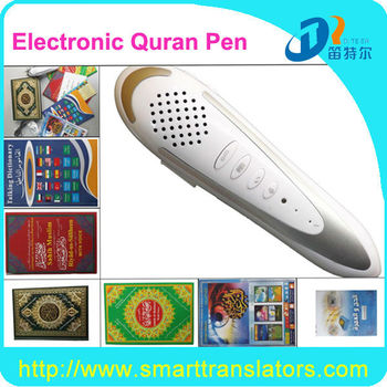 Free download and translation quran with urdu audio video