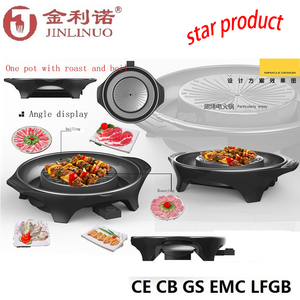 New detachabled electric hot pot grill and washed electric hotpot grill Plancha
