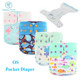 happy flute pororo cloth diapers baby nappy diaper cover double gusset