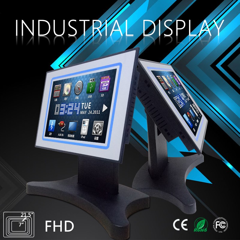 19 inch Widescreen touch panel lcd tft screen flexible high brightness industrial monitor car