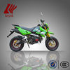 Chongqing Mini Small dirt bike cheap 125cc dirtbike motorcycle,KN125GY