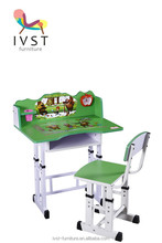hot selling assemble study table and chair kids bedroom furniture