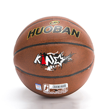 personalized pvc feather street basketball