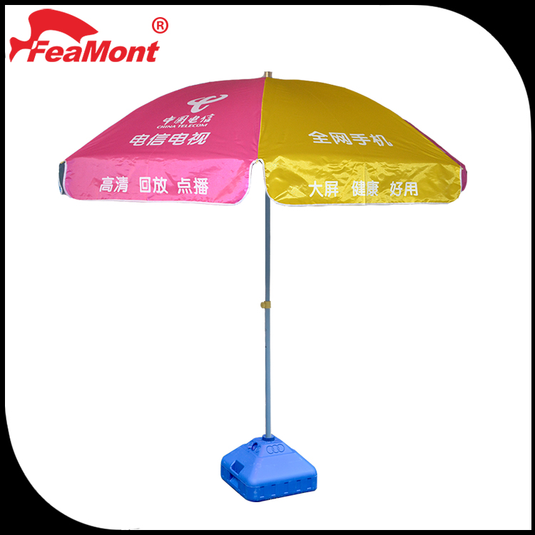 36 inch straight high quality new brand umbrella with dome umbrella for market umbrella