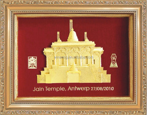 Gold foil Jain Temple, Antwerp building frame photos for promotion gift